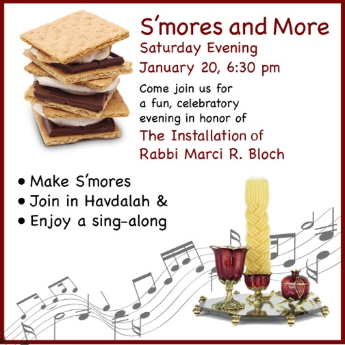 S'mores flyer